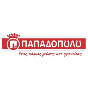 (3) Papadopoulou 308x313
