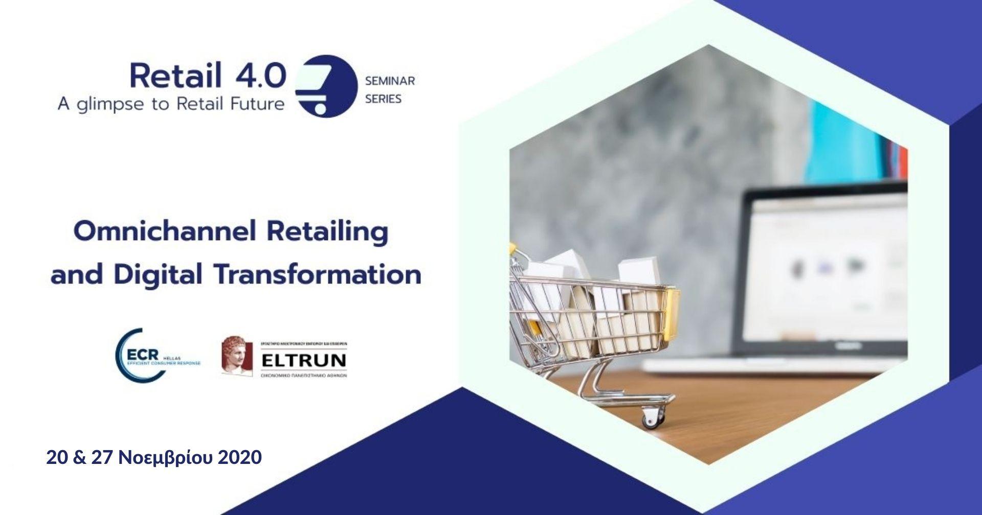 retail 4.0_2020
